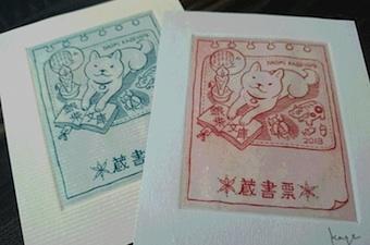 アトリエkotori広報部よりお知らせ_b0011075_11205373.jpg