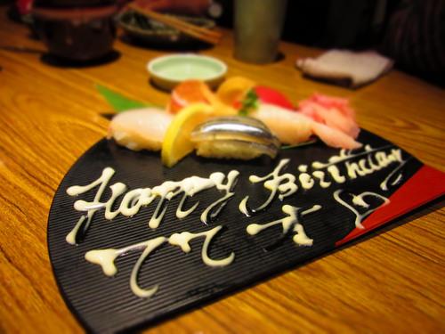 日本帰国中に家族の誕生日を過ごせた幸せーー日本滞在2015年_c0179785_912034.jpg
