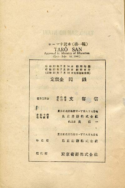 f0307792_19101093.jpg