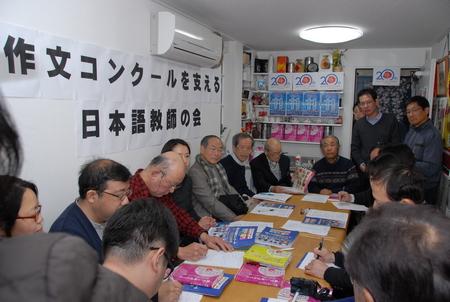 日本大使賞受賞者来日、表敬訪問忙しく、時間順の写真で報告_d0027795_822592.jpg