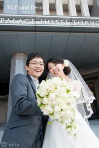 白バラのキャスケードブーケ パレスホテル東京さんへ_b0113510_18493492.jpg