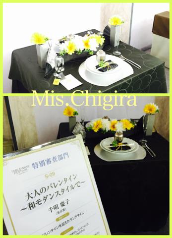 東京ドームテーブルウェアフェスティバル その2_d0049817_23315195.jpg