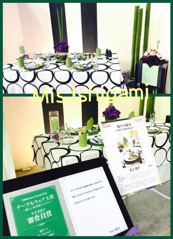 東京ドームテーブルウェアフェスティバル その2_d0049817_23323066.jpg