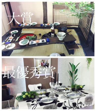 東京ドームテーブルウェアフェスティバル その2_d0049817_23344810.jpg