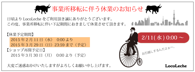 e0259922_137523.png