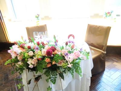 1月31日の結婚式_a0077025_1739493.jpg