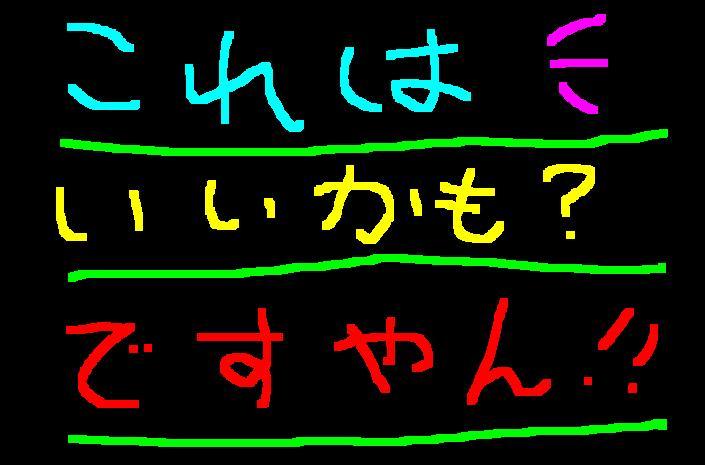 f0056935_1091182.jpg
