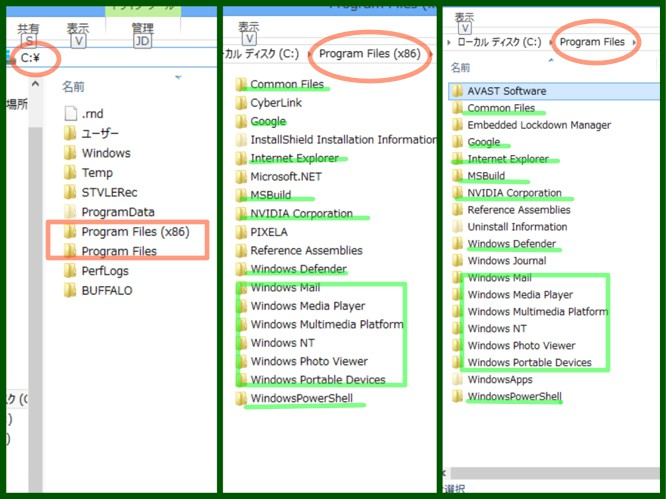 Windows8.1環境整備 また続く_c0063348_1535830.jpg