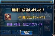 e0052353_736498.jpg