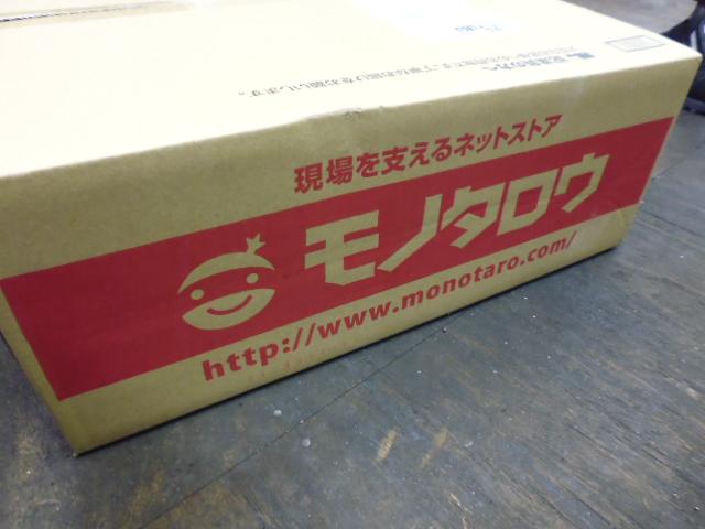五十嵐、ブーツ買う。_e0114857_21445173.jpg