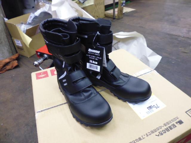 五十嵐、ブーツ買う。_e0114857_21483469.jpg