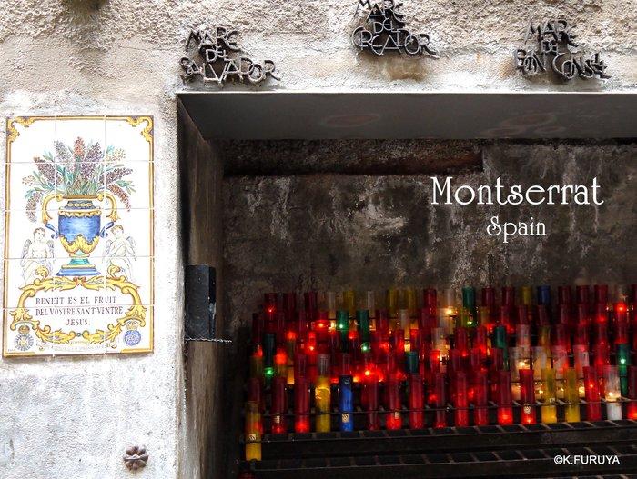 スペイン旅物語 21 最終回 モンセラット_a0092659_18245261.jpg