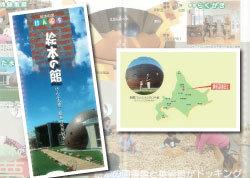映画「じんじん」_a0335202_13363283.jpg