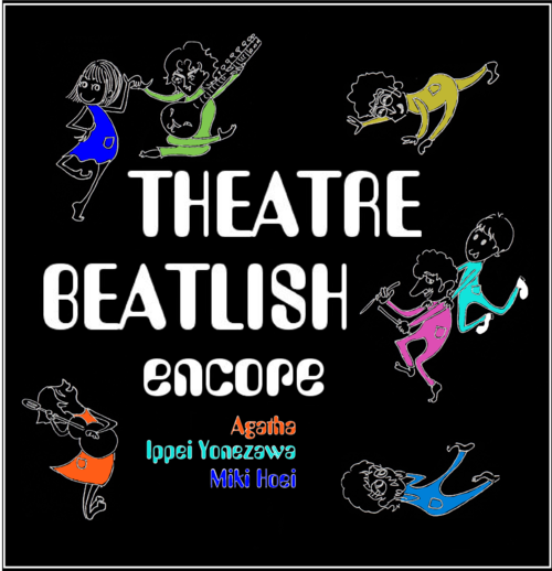 『THEATRE BEATLISH special edition 9 EPs』 会場購入特典_e0303005_1762244.png