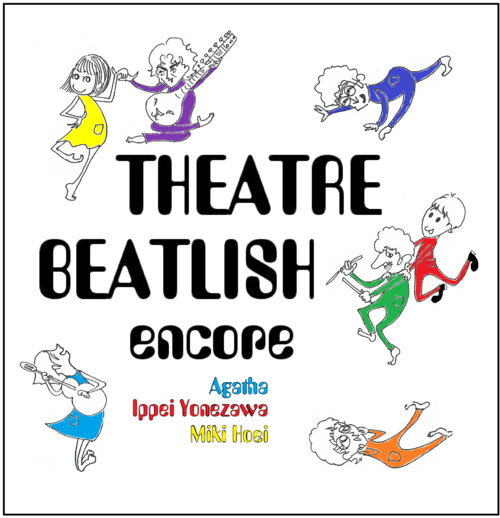 『THEATRE BEATLISH special edition 9 EPs』 会場購入特典_e0303005_1772310.png