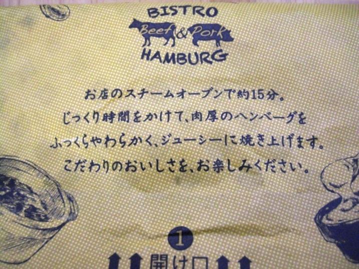 ケンタのハンバーガーはうまいのか?_b0081121_642741.jpg