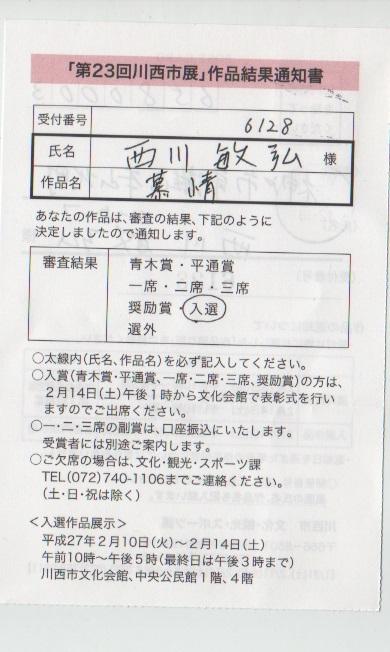 a0288226_193215.jpg