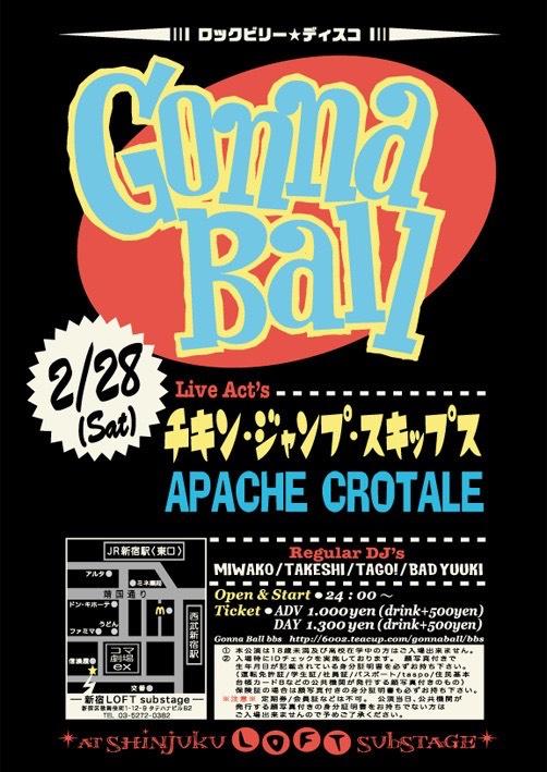Gonna Ball のお知らせです。_d0075828_207251.jpg