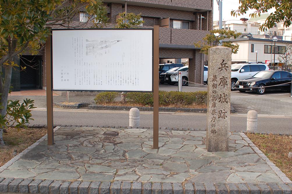 二度と見られない兵庫城跡を訪ねて その3_e0158128_16494174.jpg