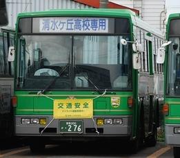 道南バスの富士7E 11題_e0030537_1412266.jpg
