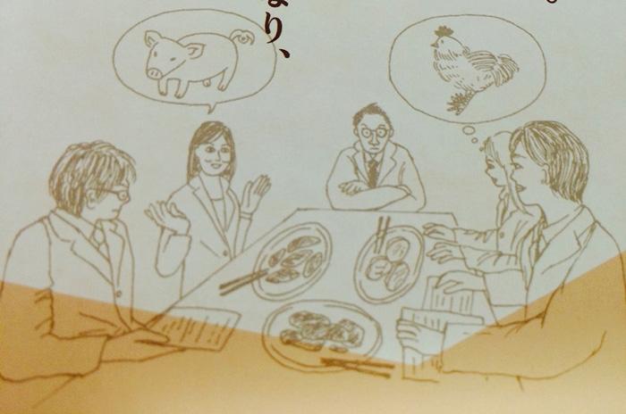 株式会社ねぎしフードサービス会社案内 「ねぎしの歩み」のイラストを描きました。_f0134538_9221986.jpg