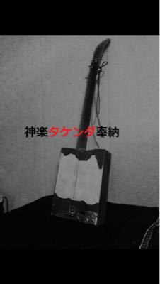 2015年2月15日(日)ディナータイムパーティー『旧正月 タケンダ奉納』_a0083140_22522260.jpg
