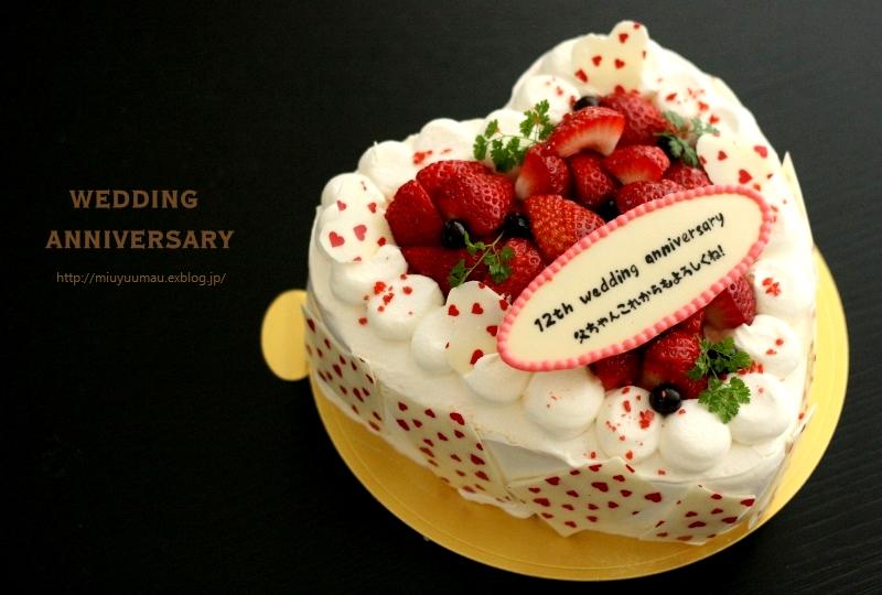 最近作ったお菓子やパンたち_d0173942_1253549.jpg