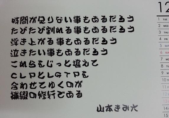 b0136748_12322465.jpg