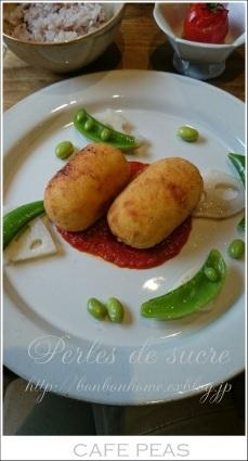 Cafe Peas さんへ  2月のランチ♪_f0199750_15371491.jpg