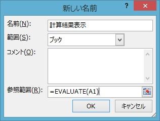 b0186959_1871715.jpg