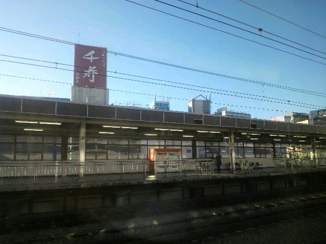 「浜松」_e0063268_8101941.jpg