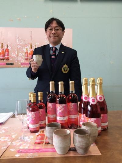 さくらワイン解禁!そして専用の「白岩焼ワインタンブラー」も発売スタート!_d0084478_19433745.jpg