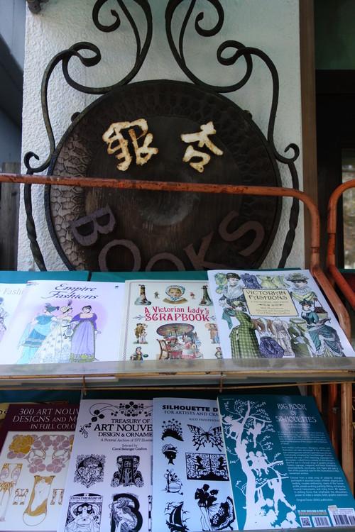 Kunitachi_a0110787_19433046.jpg