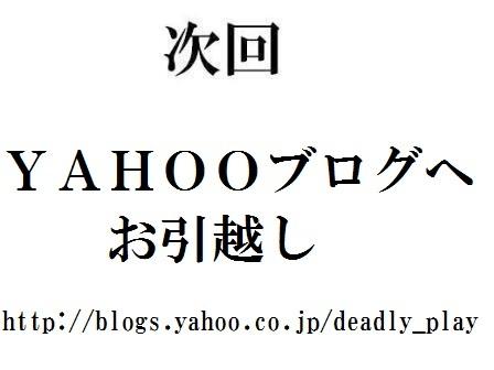 Yasu井上のTake a Breath... vol.67_a0097491_12050674.jpg