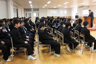 金沢市立長田中学校