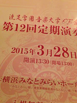 コンサートのコサージュ_c0195496_092980.jpg
