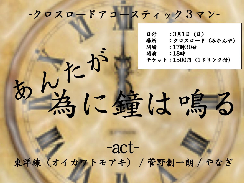 b0169403_18132774.jpg