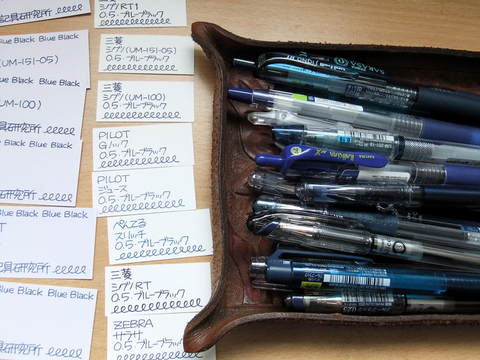青色筆記具研究所:ちまちま作業。_f0220714_9353785.jpg