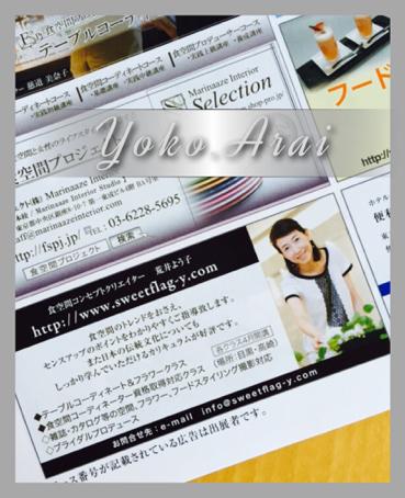 東京ドームテーブルウェアフェスティバル その3_d0049817_2265382.jpg