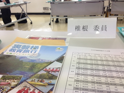 『 今週の県議会 』_f0259324_2212012.jpg