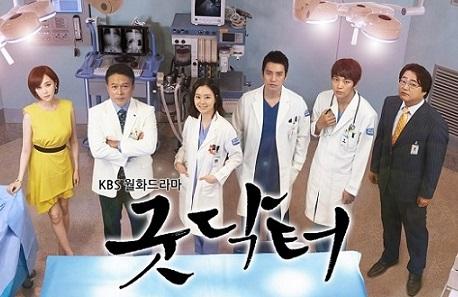 韓ドラ「グッドドクター」視聴終了 全体の簡単な感想♪_a0198131_042249.jpg