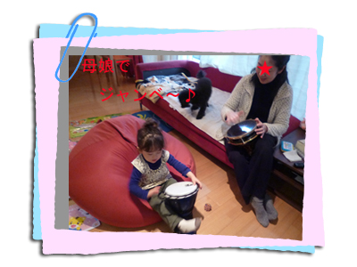 c0343936_19574441.jpg