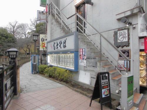 74杯目:富士そば王子店でポパイそば_f0339637_22244624.jpg