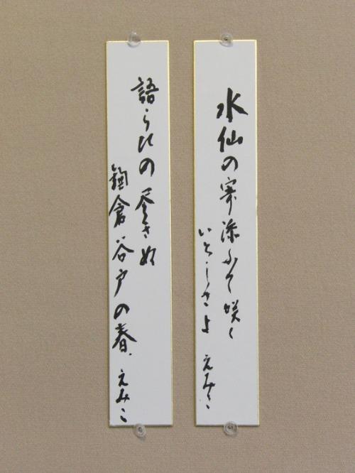 俳句 ~ えみこ様の句 ~_e0222340_15522422.jpg