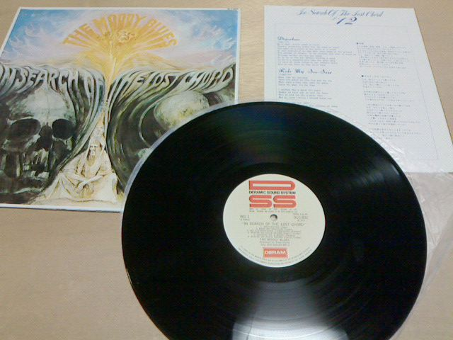 In Search Of The Lost Chord /  The Moody Blues_c0104445_23502147.jpg