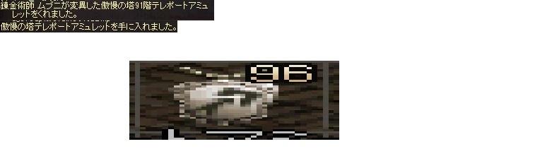 a0323448_00152547.jpg