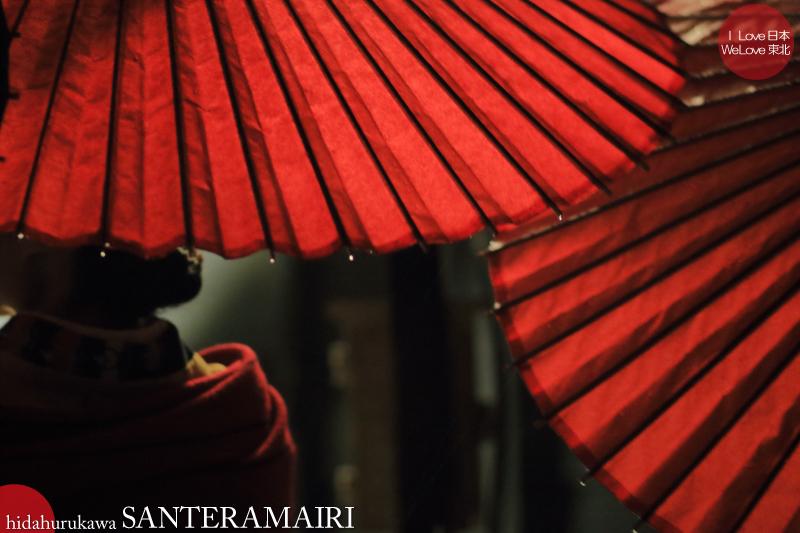 飛騨古川三寺まいり 2015 - 写真撮影記 05_b0157849_00051333.jpg