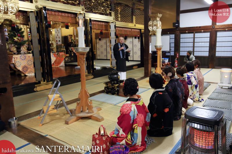 飛騨古川三寺まいり 2015 - 写真撮影記 04 色和衣編_b0157849_06022333.jpg