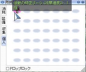 d0264851_01560611.jpg