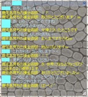d0264851_02363159.jpg